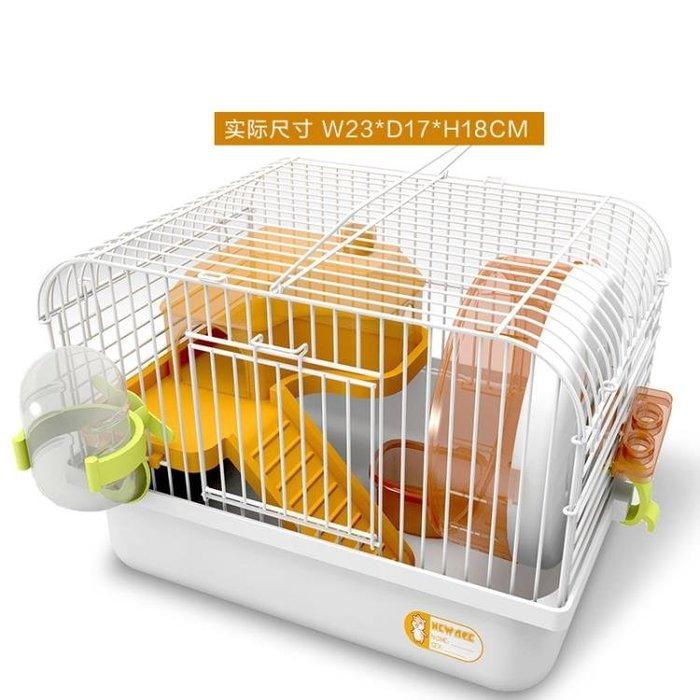 倉鼠籠子小白鼠鐵絲籠金絲熊籠子雙層別墅城堡小寵籠布丁房