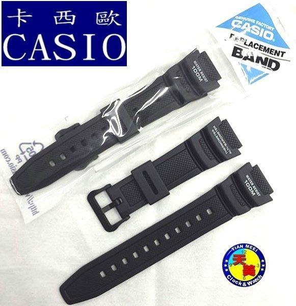 【全新CASIO原廠公司貨】【天美鐘錶店家直營】【下殺↘超低價】CASIO SGW-300H-1A-原廠錶帶