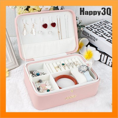首飾盒珍珠飾品盒雙層收納大量飾品盒大容量簡約風手環戒指項鍊耳環收納-黑/粉【AAA3617】