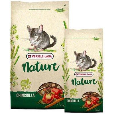 【格瑞特寵物】比利時凡賽爾 龍貓飼料2.3kg 鼠 兔