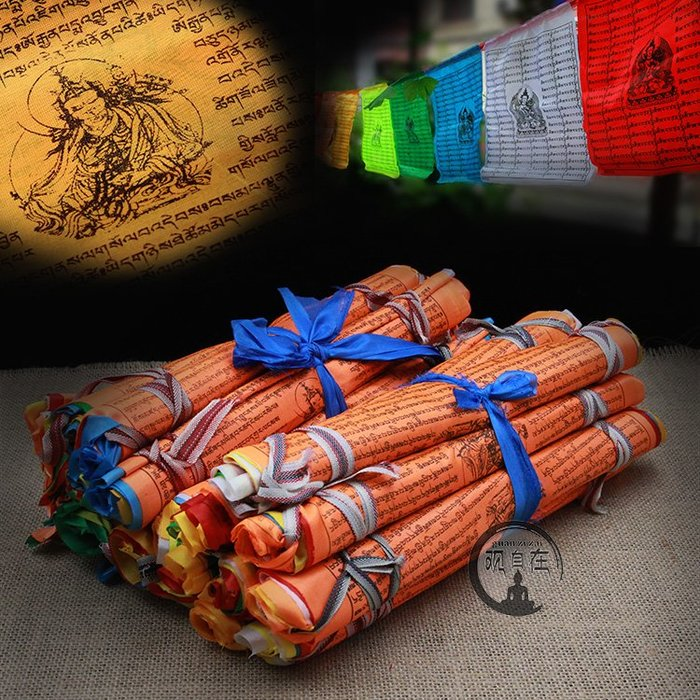 聚吉小屋 #千百智經幡蓮師心想事成優質綢布風馬經旗21面5米5佛教用品