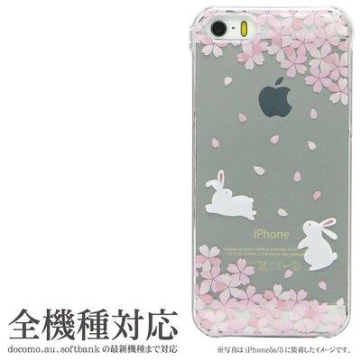 日本製【兔兔櫻花透明殼】iphone6...