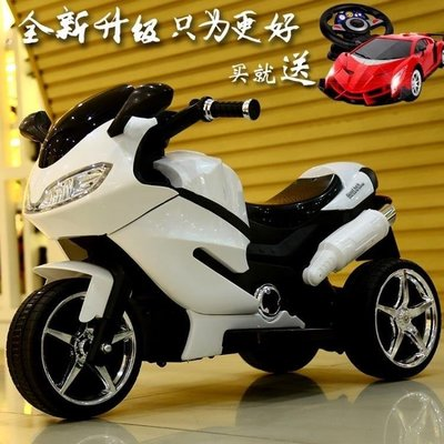 四季本鋪 兒童電動車 兒童電動摩托車三輪車136歲小孩玩具車可坐人寶寶充電遙控童車SJ133