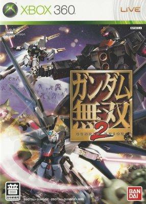 【二手遊戲】XBOX360 鋼彈無雙2 GUNDAM MUSOU 2 英文版【台中恐龍電玩】