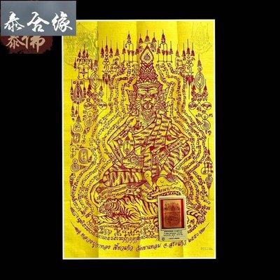 【泰合緣】貝葉泰佛2550龍婆卡隆虎頭魯士符布DDPRA卡
