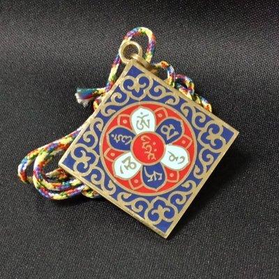 【天馬行銷】六字大明咒 蓮花 純銅彩飾項鍊