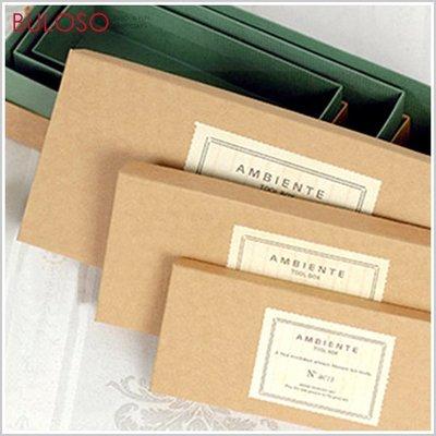 TOOLBOX-C長方牛皮紙盒包裝(大 中 小) 禮物盒/交換/包材(不挑色/款)【DYP000003】