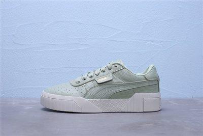Puma Call Emboss Wn's 厚底 皮革 深綠白 金標 休閒運動鞋 女鞋 369734-02