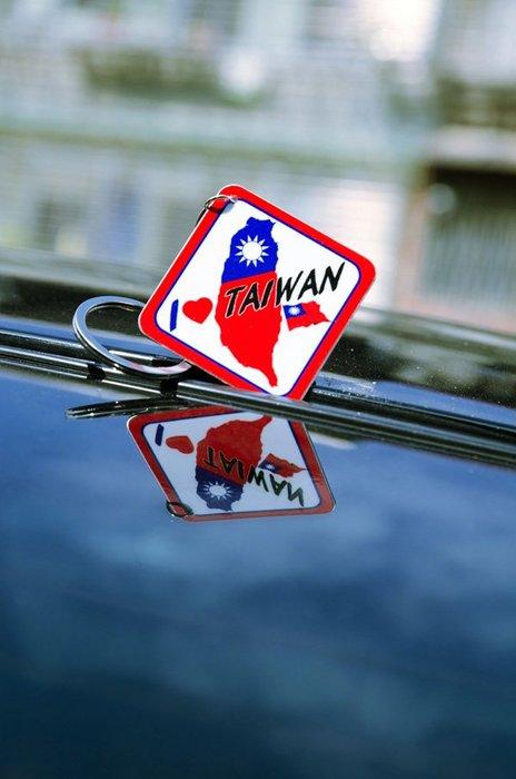 【衝浪小胖】中華民國旗K-004鑰匙圈/多國造型可選購訂製/台灣