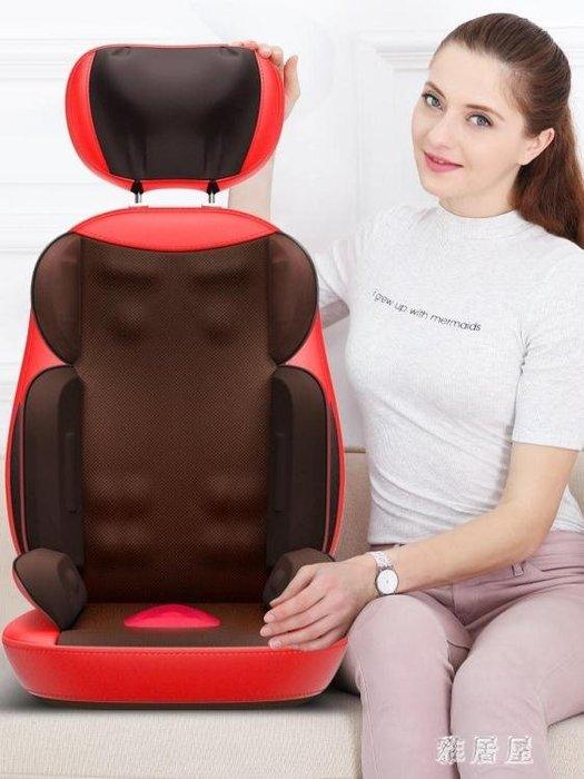 按摩椅墊頸部腰部肩部背部多功能全身振動揉捏家用電動YC506