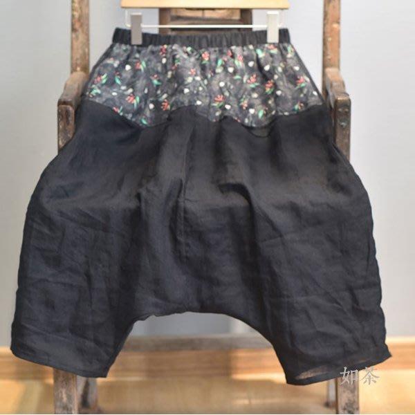 【如茶】鬆緊腰寬鬆苧麻哈倫褲吊襠褲垮褲