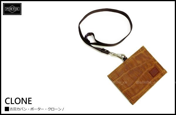 WaShiDa PLUS+【日本 吉田 PORTER × CLONE 皮革 系列 證件夾 卡片夾 】- 預訂 572-09929