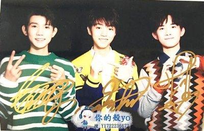 【TFBOYS/王俊凱/王源/易烊千璽親筆簽名照】 親筆簽名照片D 精美包裝#4509