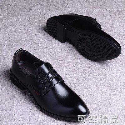 黑皮鞋男工作上班透氣西裝男鞋青年休閒商務正裝男士職業皮鞋夏天  全館免運