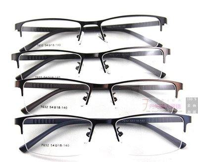 半框男款女款眼镜架近视框超轻板材合金TR配镜子超值商务7032