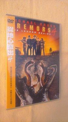 電影狂客/正版DVD台灣三區版從地心竄出4 Tremors 4 The Legend Begins