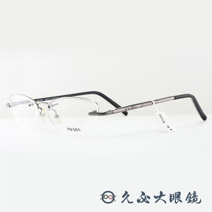 【久必大眼鏡】Prada 鏡框 VPR55D 7AU-1O1 (鐵灰) 商務半框款 原廠公司貨