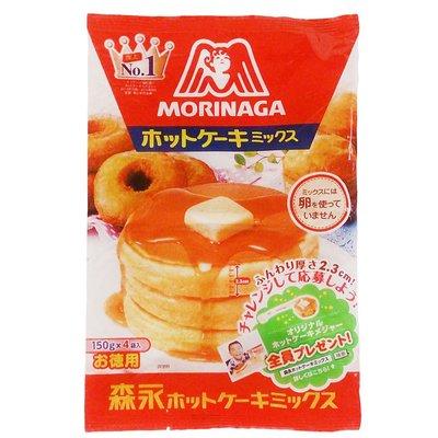 +東瀛go+ 日本進口 森永 morinaga 薄煎餅粉 德用鬆餅粉 150gX4袋入 蛋糕粉 甜點材料