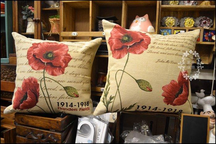 比利時 緹花布紅色花卉抱枕 多款花色含枕心48*48動物偉士牌英鬥鹿斑馬高爾夫球織錦布方形靠枕靠墊【歐舍家飾】
