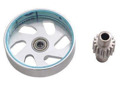 Outrage 離合器鋁罩組件(R90N842-SS)