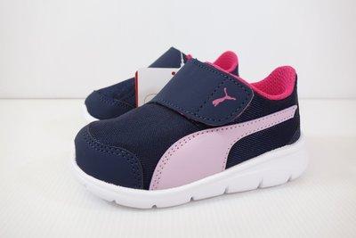 =小綿羊= 4折 PUMA BAO 3 AC INF 深藍紫 190943 06 彪馬 小童 運動鞋 寬楦