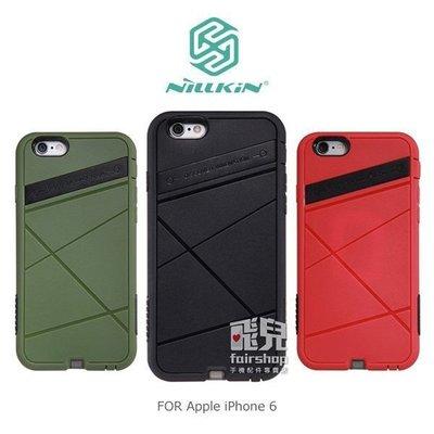 【妃凡】 科技時尚 NILLKIN Apple iPhone 6 超能 無線 充電 背殼 磨砂 硬殼 無線充電 i6