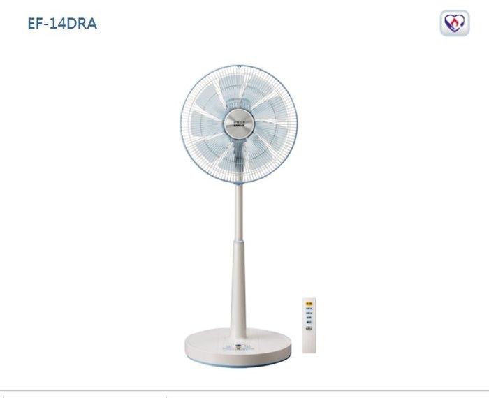 【台南家電館】SANLUX 台灣三洋,14吋 DC變頻遙控電扇《EF-14DRA》台灣製造! 11 段風速調整~歡迎自取
