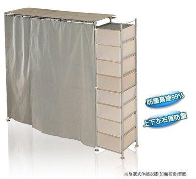H-P21-衣櫥上層蓋後層蓋防塵布套組-(若沒和AH系列主產品購買運費需外加)