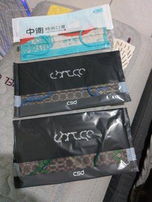中衛 x 姊姊💋謝金燕 演唱會 紅唇 單片裝 TURN 口罩 買一送2片捷運口罩,賣場還有微風聯名 康是美 VOUGE 等款式。,