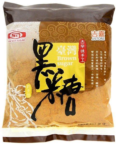 【吉嘉食品】台南新南糖廠[SN]黑砂糖(紅糖) 1包450公克[#1]{4719862280012}