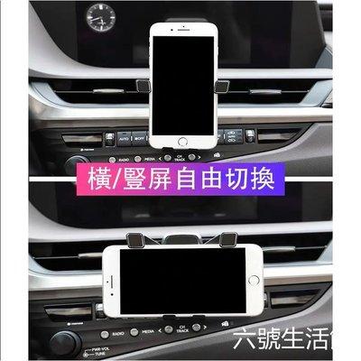 M 凌志 LEXUS ES es300h es200 es260 專車底座 手機架 重力式 可橫豎屏 自動夾緊 手機支架