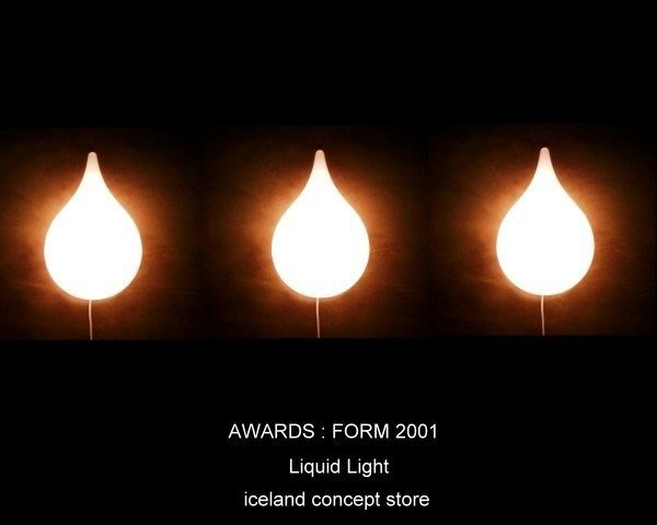 iceland ~ 水滴燈 壁燈 * 設計燈飾 (賠錢價NT$7000,買到賺到)