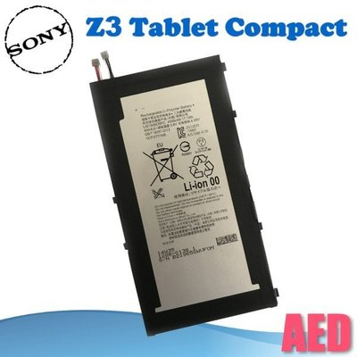 ⏪ AED ⏩ Sony Xperia Z3 Tablet Compact 平板電池 手機電池 全新品
