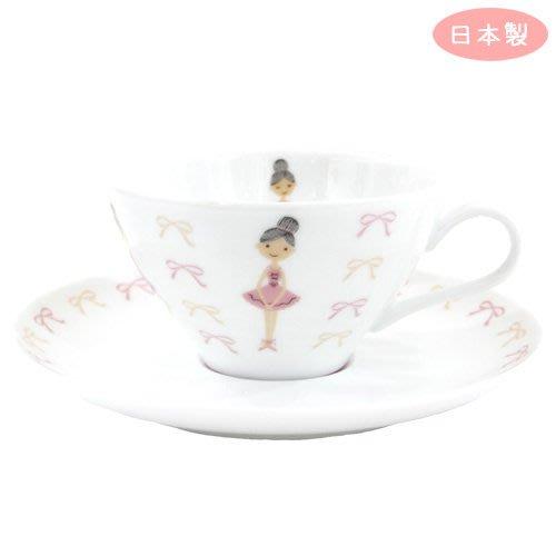 芭蕾小棧生日畢業表演禮物日本進口Shinzi Katoh加藤真治粉紅舞者日本陶瓷咖啡杯盤組粉紅