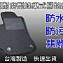 【台灣製超耐磨型腳踏墊】NISSAN BIG TIIDA...