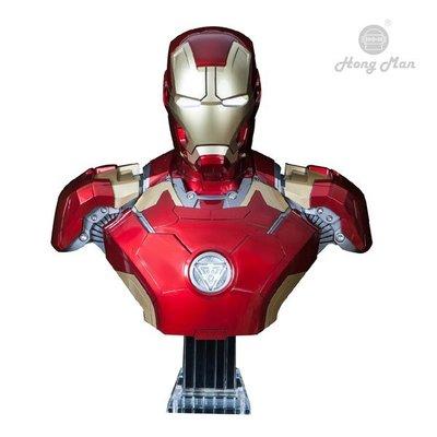 【限量】正版 漫威 MARVEL 復仇者聯盟 鋼鐵人 Mark43 BUST 半身胸像 1:1 藍芽音響