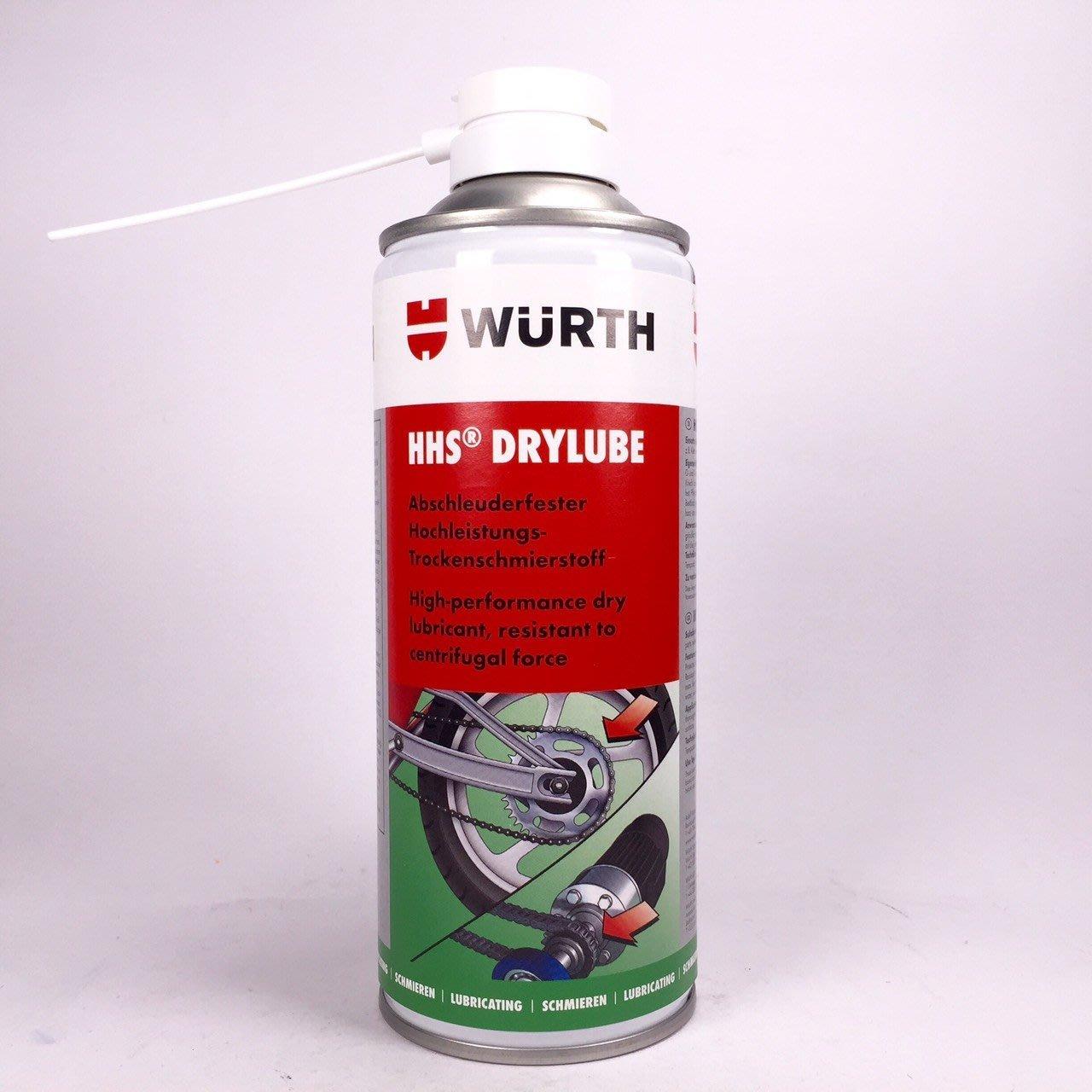 [機油倉庫]附發票 德國原裝WURTH HHS DRYLUBE 乾性鏈條油潤滑劑 乾式 鍊條油 機車鍊條油