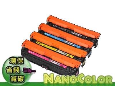 【NanoColor】2支免運 HP ...