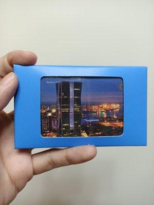全新中鋼 紀念品 卡幸福儲卡鋁盒/名片盒
