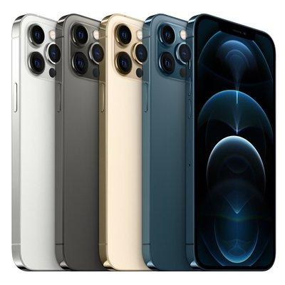【鵬馳通信】空機價-IPhone 12Promax『5G』(256G) -免信用卡分期專案-機車貸款專案-限門市取貨