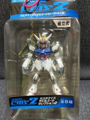 [絕版收藏]日本帶回,正版授權非賣景品,鋼彈SEED可組合式小型模型,早期絕版品!