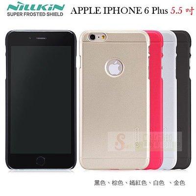 s日光通訊@NILLKIN原廠 APPLE iPhone 6 Plus 5.5吋 超級護盾手機殼 磨砂保護殼 抗指紋背蓋
