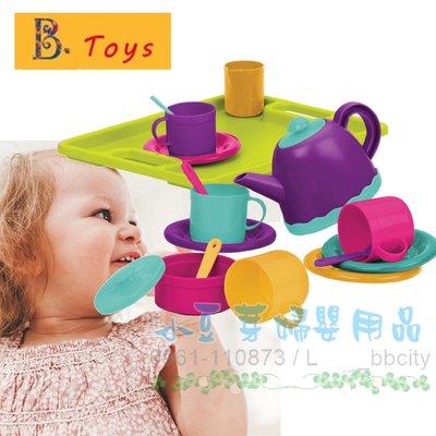 B.Toys 圍一圈午茶派對 §小豆芽§ B.Toys 圍一圈午茶派對