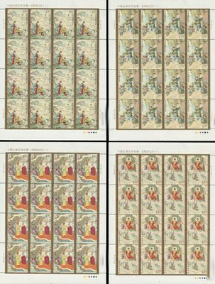 中國大陸郵票大版.2015-8西遊記(一)大版