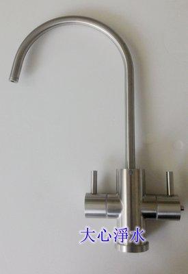 ≡大心淨水≡316醫療級不鏽鋼 無鉛雙溫無壓鵝頸龍頭