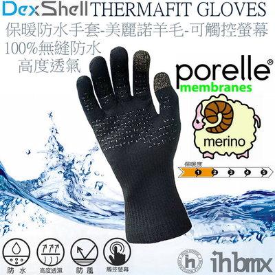 DEXSHELL THERMAFIT GLOVES 保暖防水手套-美麗諾羊毛-可觸控螢幕  黑色 高度透氣 釣魚 徒步