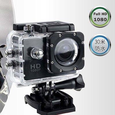 【小樺資訊】SJ4K +邊充邊錄防水殼+電池  SJ4K 防水多功能紀錄器 機車行車紀錄器 SJ4000 運動DV 摩托