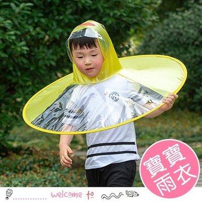 八號倉庫 兒童飛蝶造型斗篷式雨衣 雨批【2W153G419】
