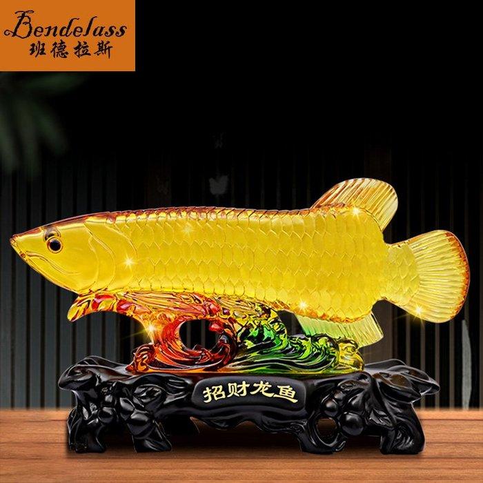 摆件班德拉斯招財金龍魚擺件客廳家居辦公室創意擺設公司開業工藝禮品饰品