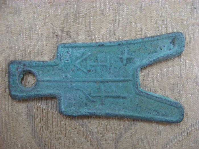 (康熙盛世)編號M002---青銅古幣...@直購價999元